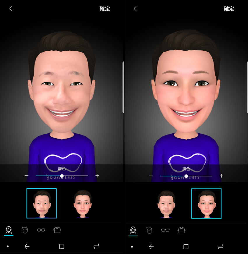 Samsung Galaxy S9+功能操作介面 (5).png