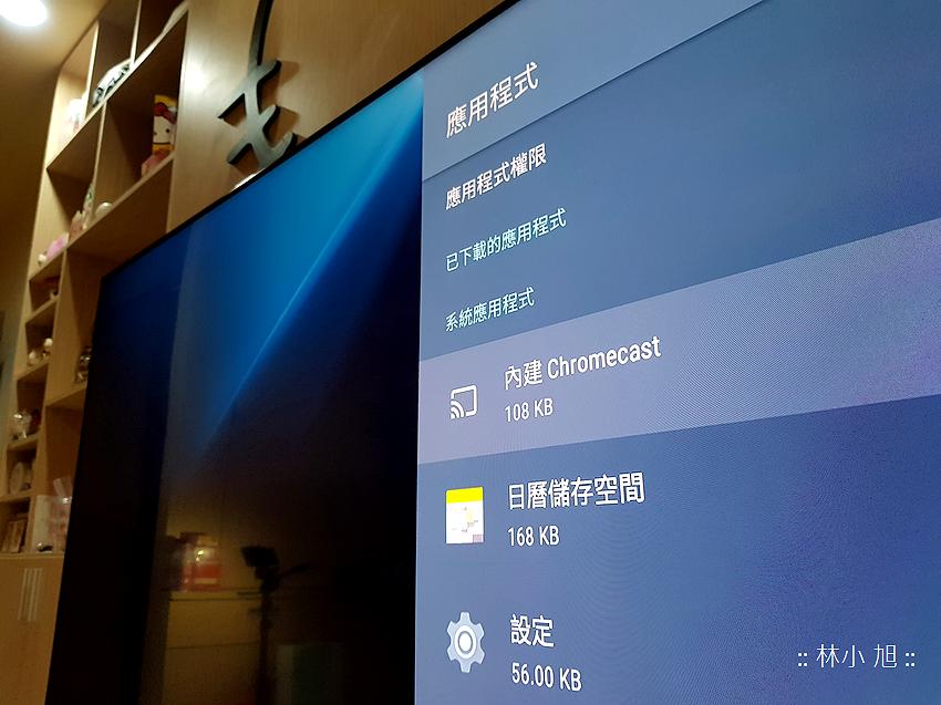 SHARP 夏普 60 吋 4K 智慧連網 Android TV 液晶電視 (LC-60UA6800T) 開箱 (75).png
