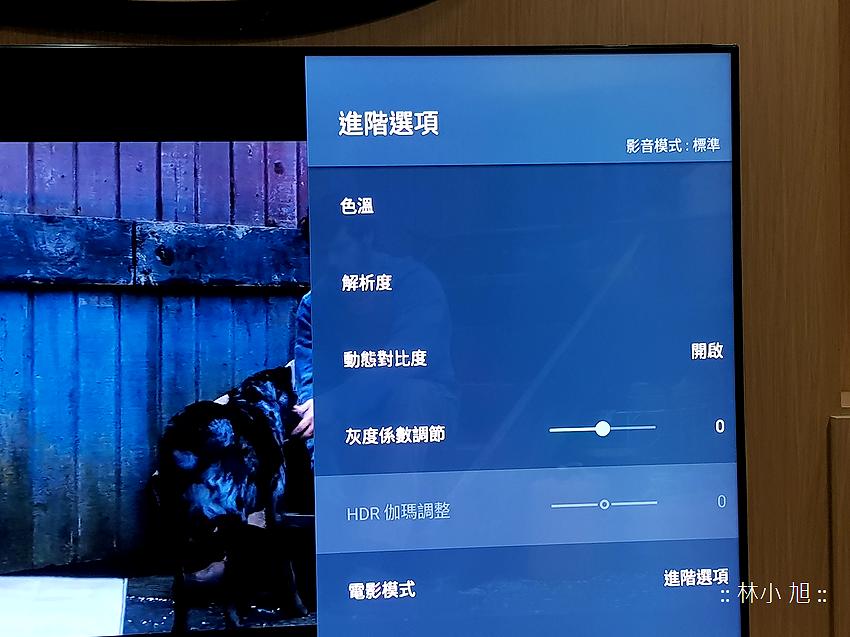 SHARP 夏普 60 吋 4K 智慧連網 Android TV 液晶電視 (LC-60UA6800T) 開箱 (89).png