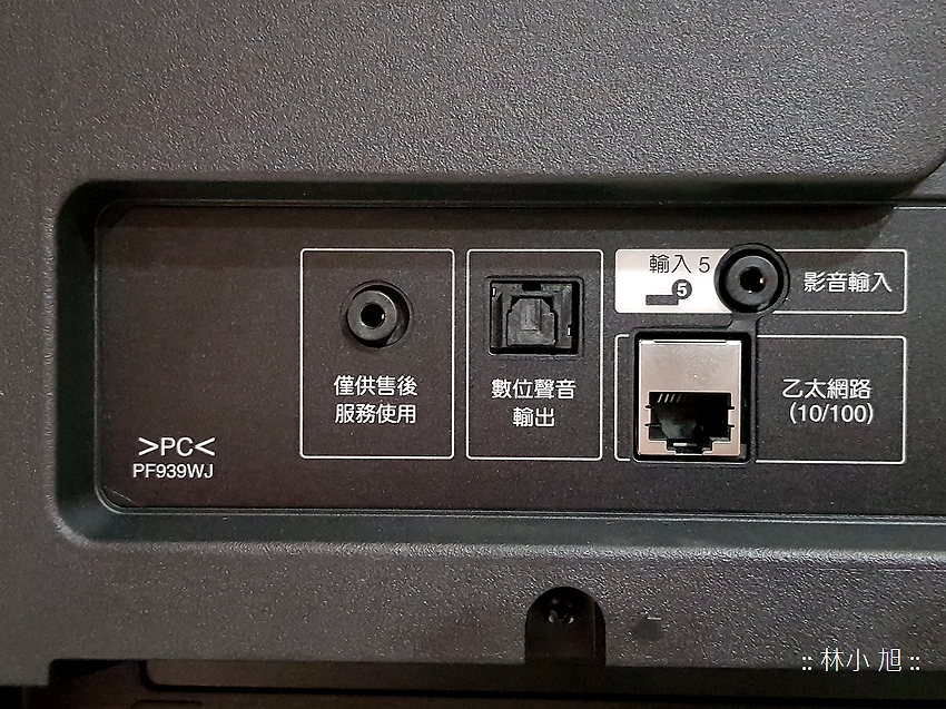 SHARP 夏普 60 吋 4K 智慧連網 Android TV 液晶電視 (LC-60UA6800T) 開箱 (13).png