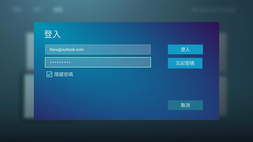 OVO B6 操作畫面-開箱 (2).png