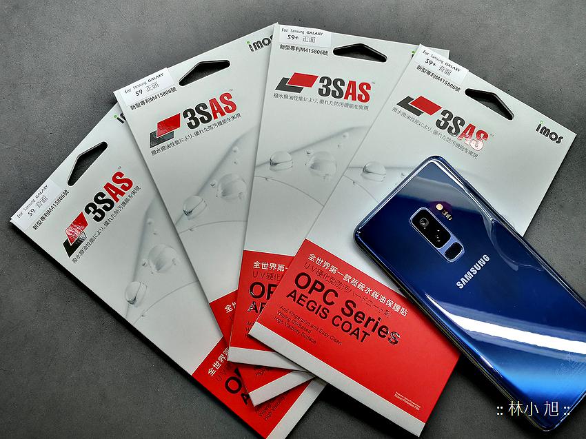 三星 Samsung Galaxy S9S9+ 專屬 imos 疏水疏油 3SAS 螢幕保護貼與膜斯密碼機身包膜推薦 (5).png