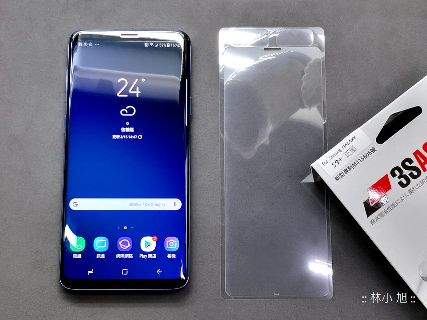 三星 Samsung Galaxy S9S9+ 專屬 imos 疏水疏油 3SAS 螢幕保護貼與膜斯密碼機身包膜推薦 (14).png