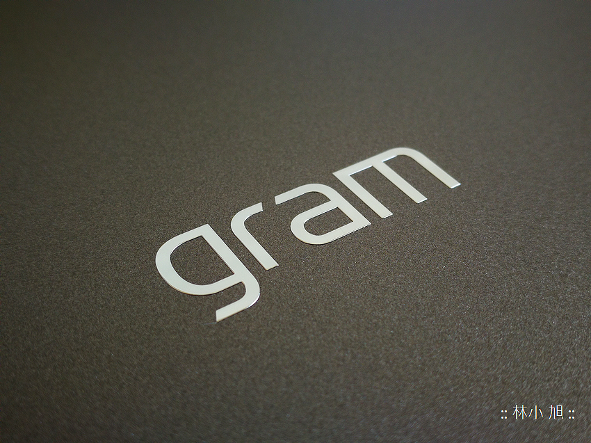LG gram 輕巧筆記型電腦開箱 (1).png