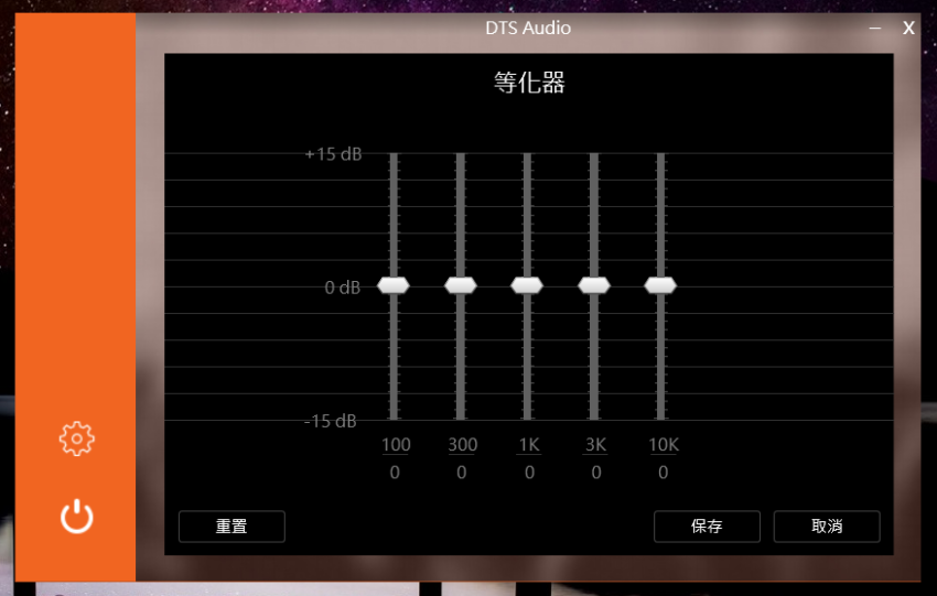LG gram 輕巧筆記型電腦開箱-效能測試 (8).png