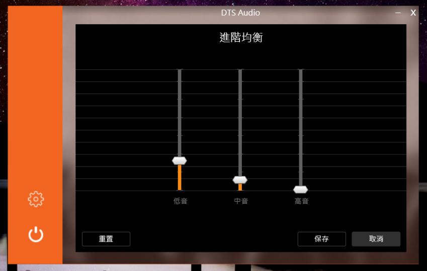 LG gram 輕巧筆記型電腦開箱-效能測試 (9).png