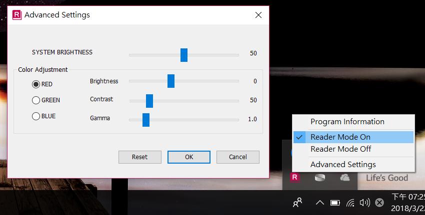 LG gram 輕巧筆記型電腦開箱-效能測試 (11).png