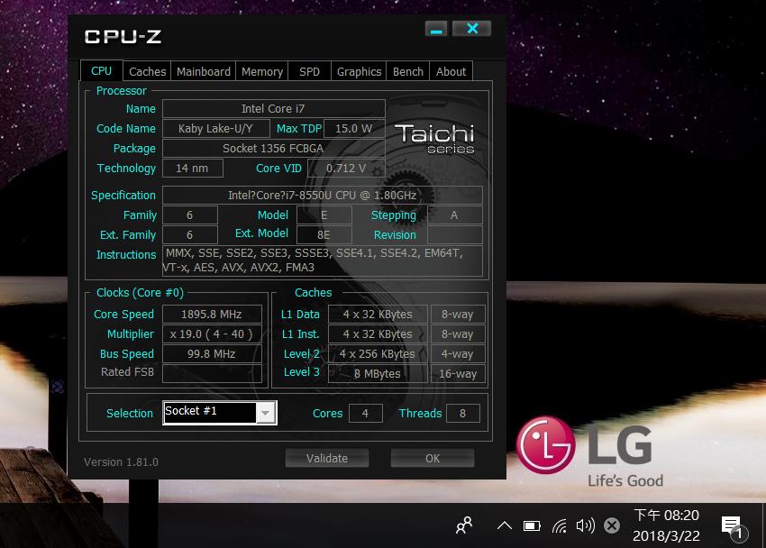 LG gram 輕巧筆記型電腦開箱-效能測試 (22).png