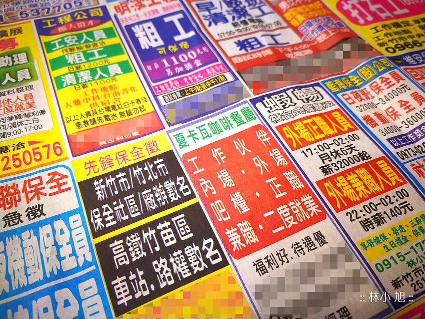 1111 人力銀行 (16).png
