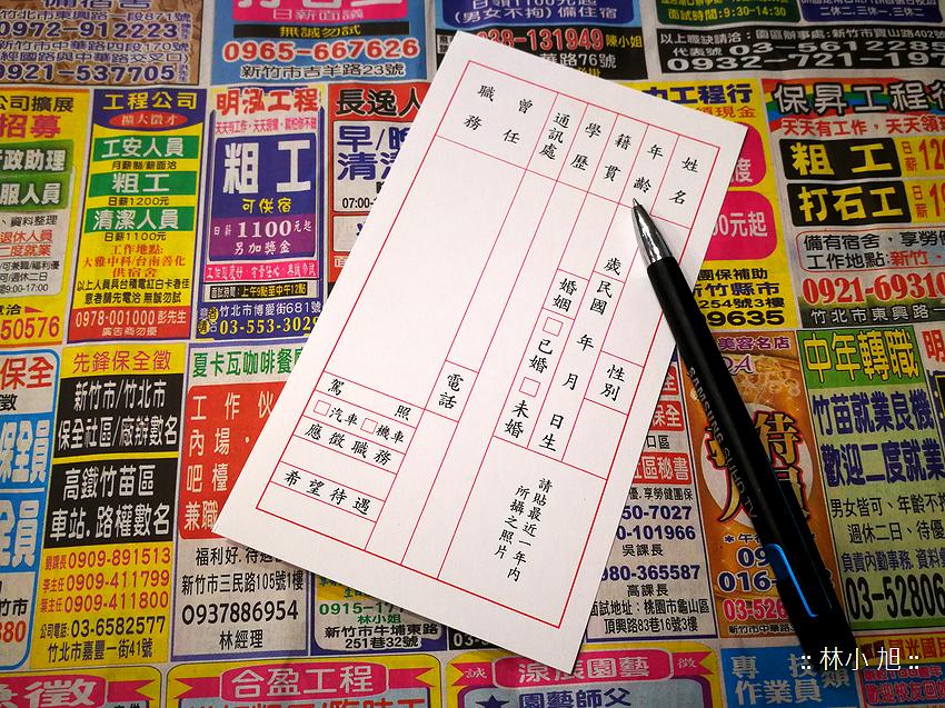 1111 人力銀行 (17).png