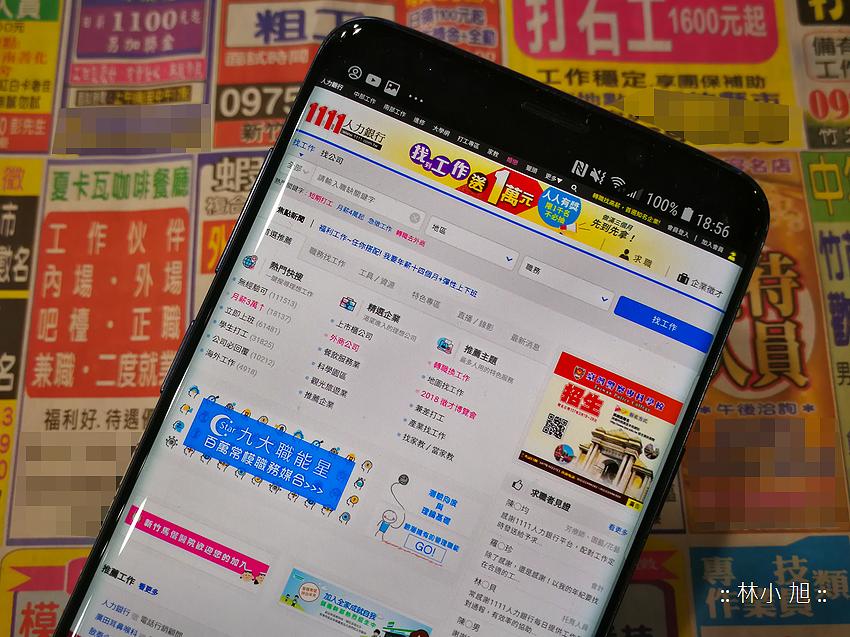 1111 人力銀行 (18).png