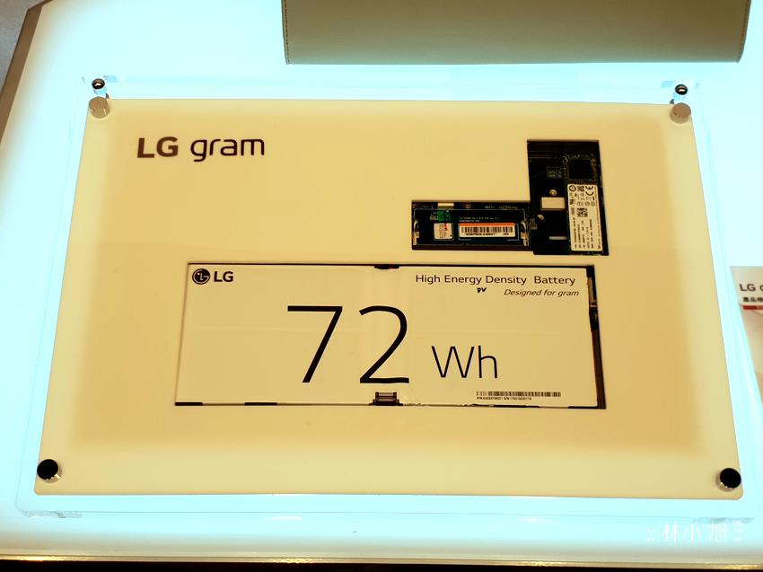 LG gram 輕巧筆記型電腦開箱(52).png