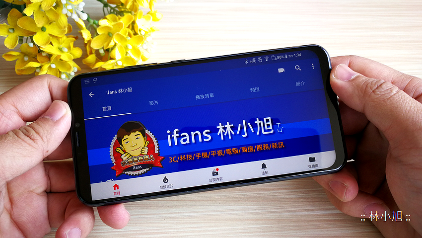 雙鏡頭 ASUS 華碩 ZenFone 5 開箱(ifans) (39).png.png