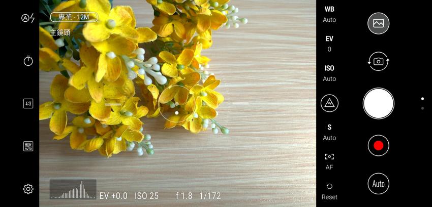 ASUS 華碩 ZenFone 5 操作畫面 (ifans) (37).png
