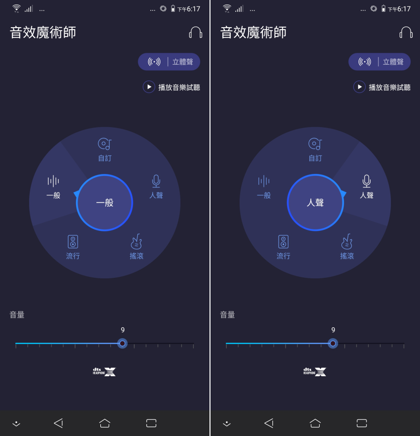 ASUS 華碩 ZenFone 5 操作畫面 (ifans) (23).png