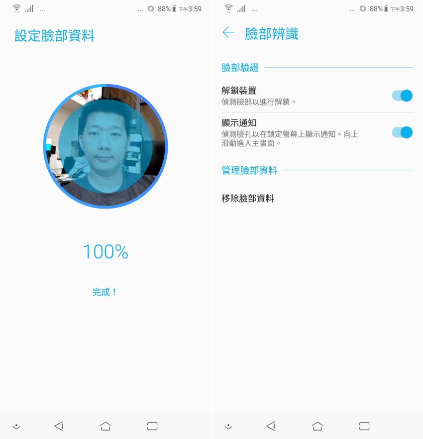 ASUS 華碩 ZenFone 5 操作畫面 (ifans) (26).png