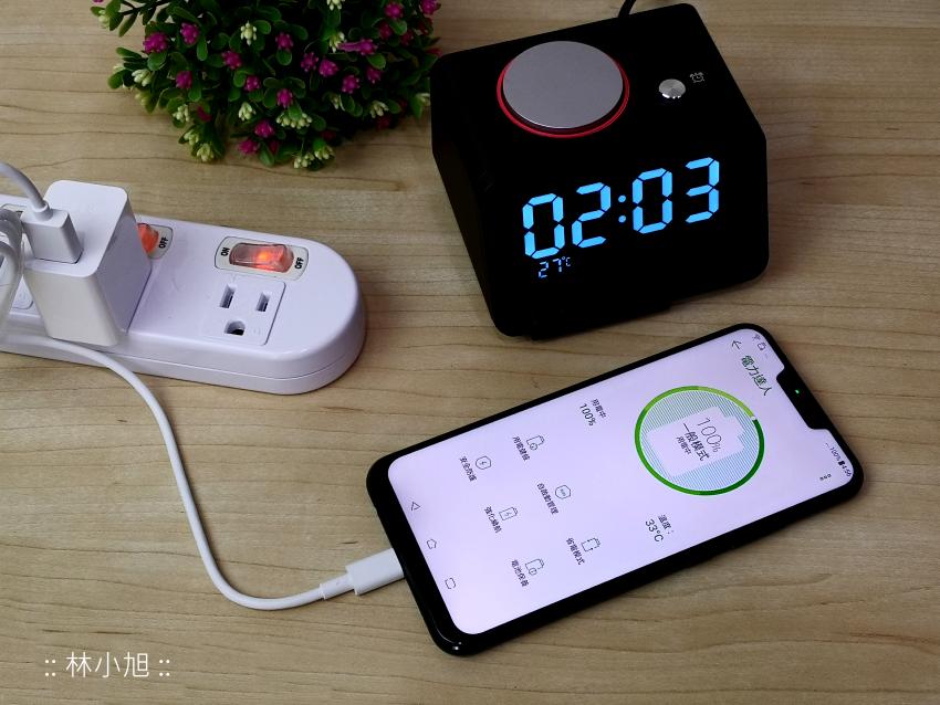 ASUS ZenFone 5 開箱-電池充飽時間 (ifans)