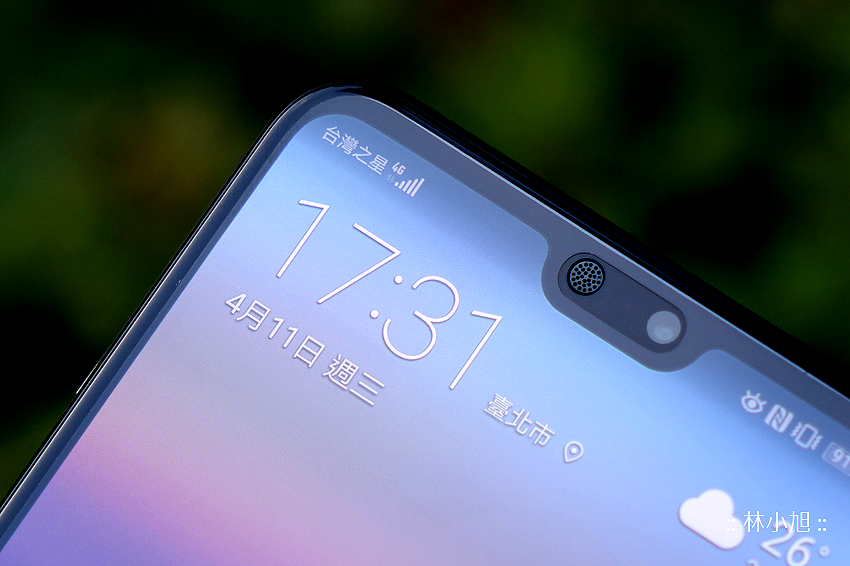 HUAWEI P20 Pro 開箱 (ifans 林小旭) (23).png