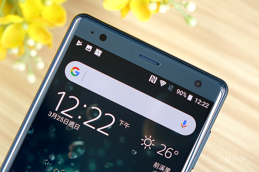 SONY Xperia XZ2 開箱 (ifans 林小旭) (16).png
