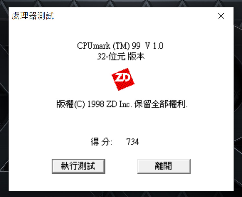 GIGABYTE 技嘉 AERO 15X 效能測試 (ifand 林小旭) (5).png