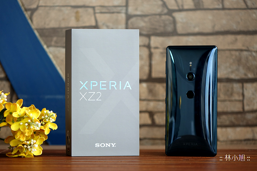 SONY Xperia XZ2 開箱 (ifans 林小旭) (23).png.png