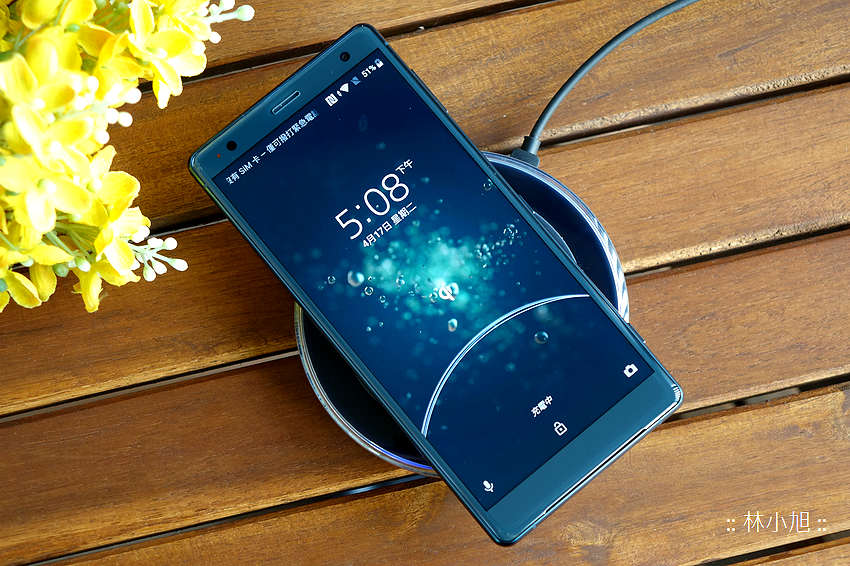 SONY Xperia XZ2 開箱 (ifans 林小旭) (30).png.png