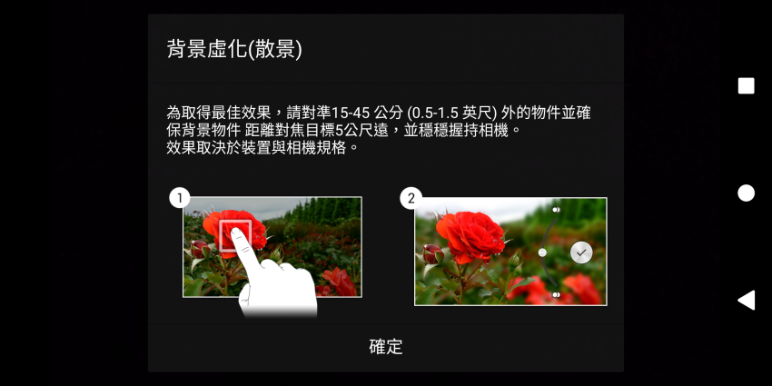 SONY Xperia XZ2 系統畫面 (ifans 林小旭) 21.png