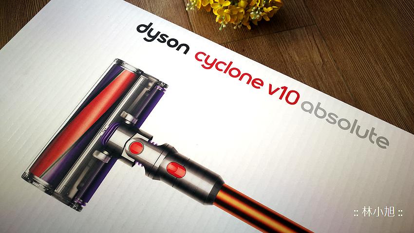 戴森 Dyson Cyclone V10 無線吸塵器開箱 (ifans 林小旭)  (20).png