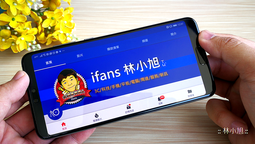 HUAWEI P20 Pro 開箱 (ifans 林小旭) (62).png.png