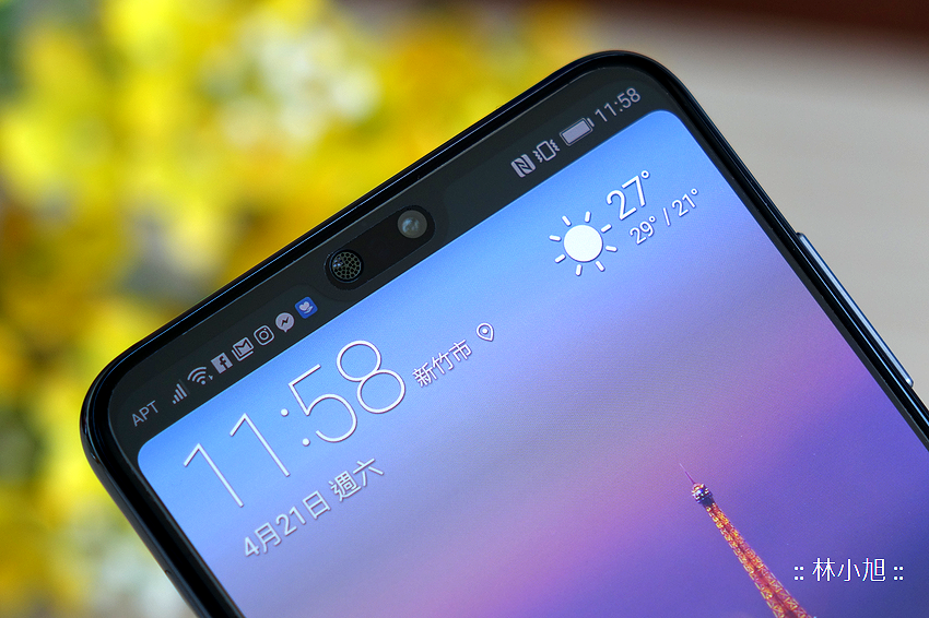 HUAWEI P20 Pro 開箱 (ifans 林小旭) (57).png.png