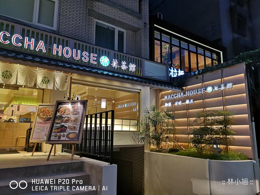 HUAWEI P20 Pro 實際拍照成果 (ifans 林小旭) (17).png