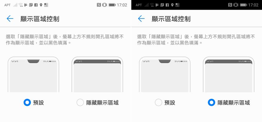 HUAWEI P20 Plus (ifans 林小旭) 操作畫面 01.png