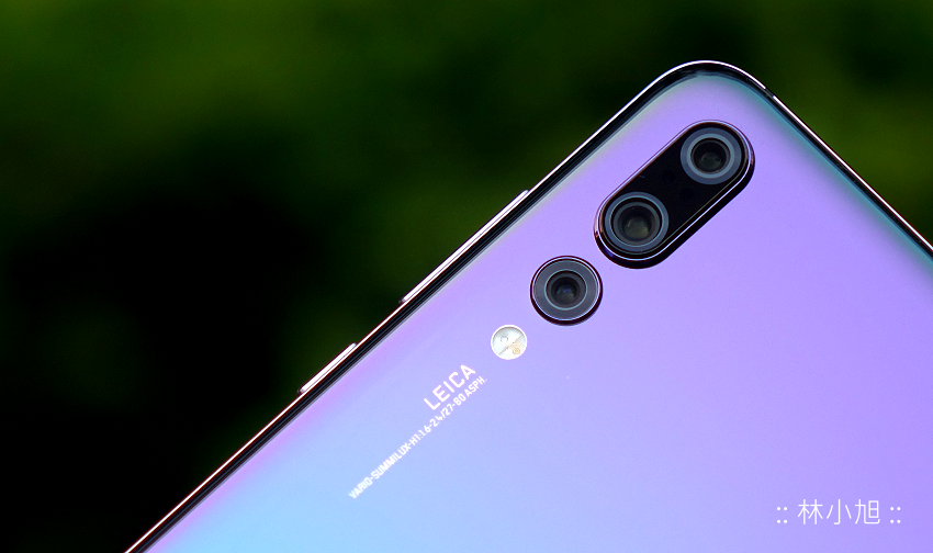 HUAWEI P20 Pro 開箱 (ifans 林小旭) (59).png.png