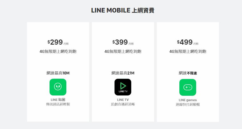 LINE (12).png