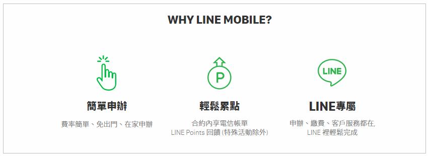 LINE (13).png