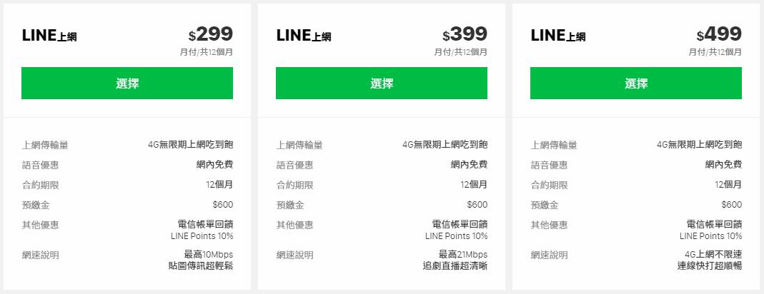 LINE (16).png