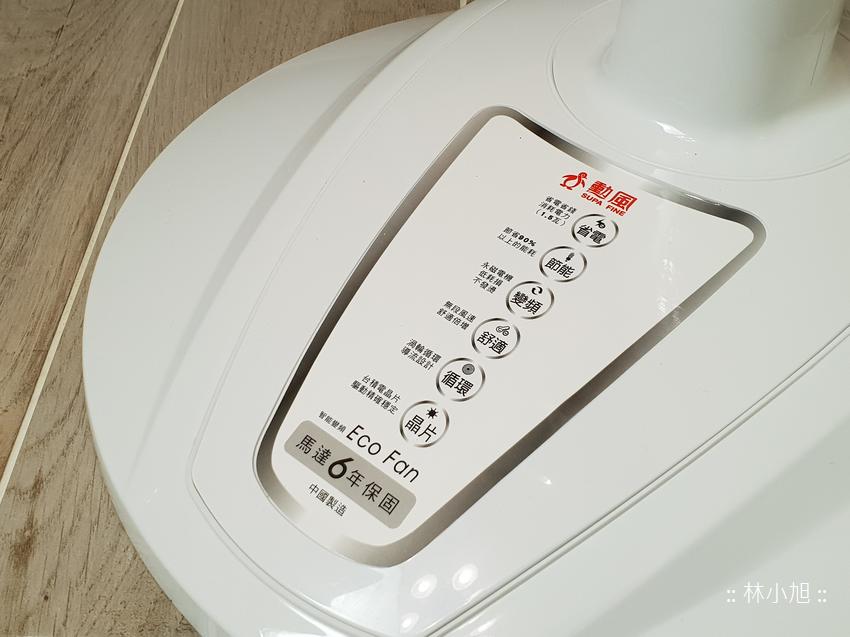 勳風 14 吋 DC 免插電節能行動立扇升級版開箱 (10).png