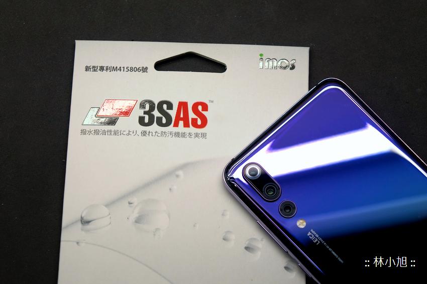 華為 HUAWEI P20 Pro 專屬 imos 疏水疏油 3SAS 與滿版玻璃螢幕保護貼(膜斯密碼) (ifans 林小旭) 推薦 (3).png