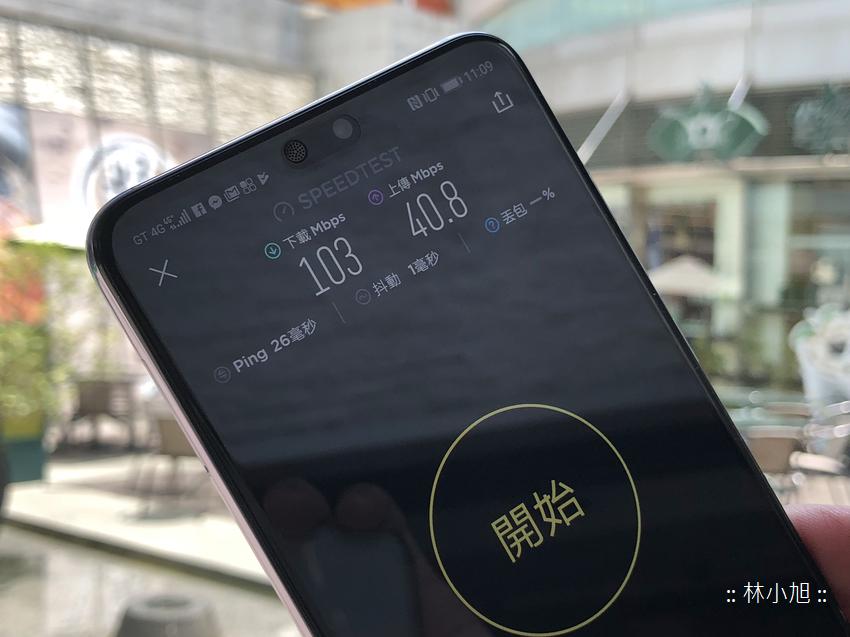 亞太電信 GT4G 測速-老虎城購物中心(一樓)-IMG_4993_20180423110906.png