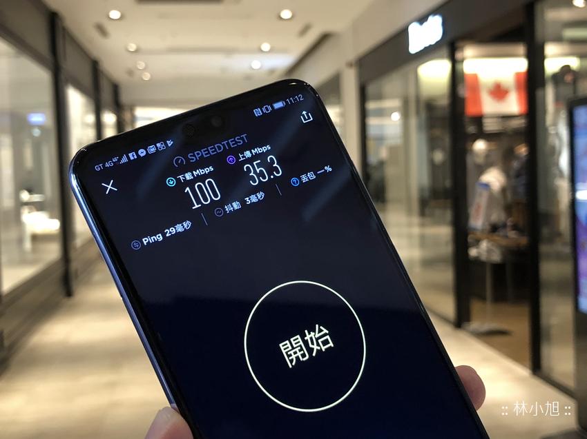 亞太電信 GT4G 測速-老虎城購物中心(一樓)-IMG_5001_20180423111225.png