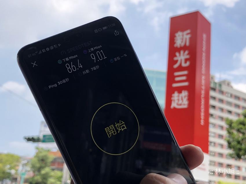 亞太電信 GT4G 測速-新光三越-IMG_5021_20180423113821.png