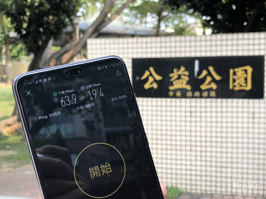 亞太電信 GT4G 測速-台中公益路 IMG_5120_20180423151527.png