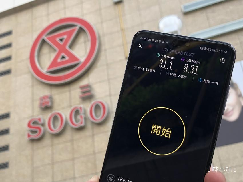 亞太電信 GT4G 測速-廣三SOGO-IMG_5178_20180423173826.png