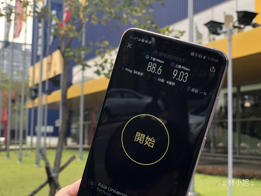 亞太電信 GT4G 測速-IKEA-IMG_5143_20180423154819.png