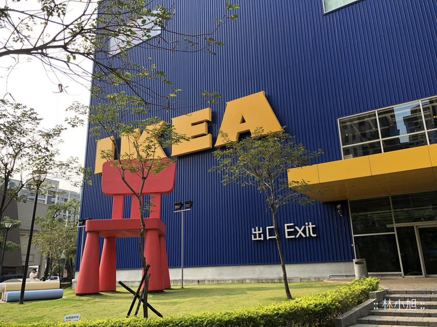 亞太電信 GT4G 測速-IKEA-IMG_5124_20180423153814.png