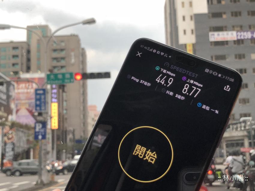 亞太電信 GT4G 測速-大墩路-IMG_5161_20180423170817.png