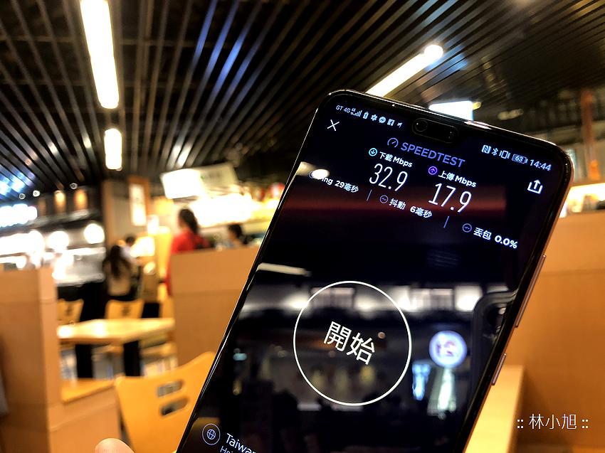 亞太電信 GT4G 測速-新竹巨城-IMG_5268.png