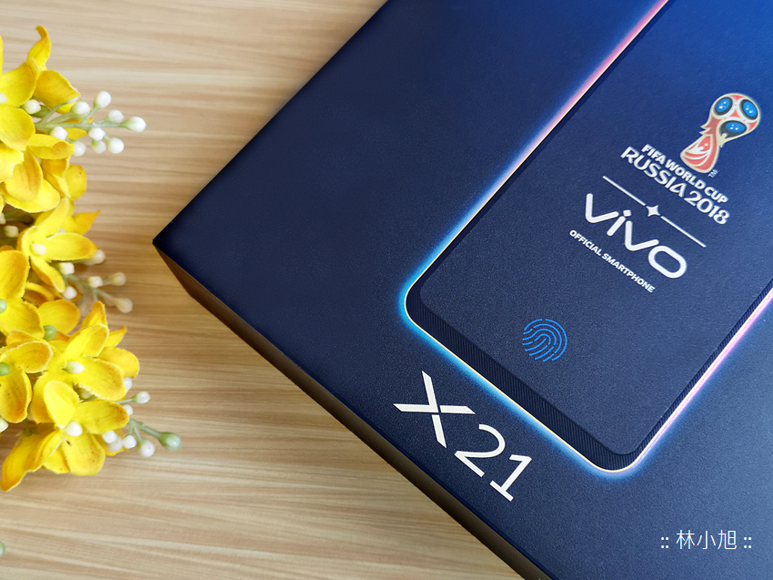 VIVO X21 開箱 (ifans 林小旭) (18).png