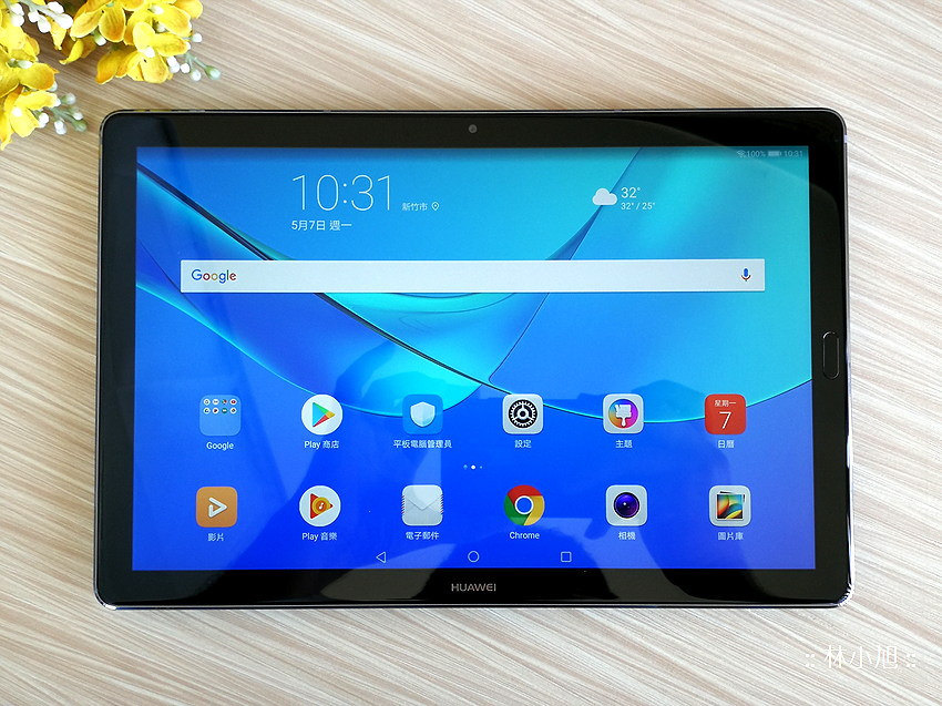 HUAWEI MediaPad M5 平板電腦開箱(ifans 林小旭) (14).png.png