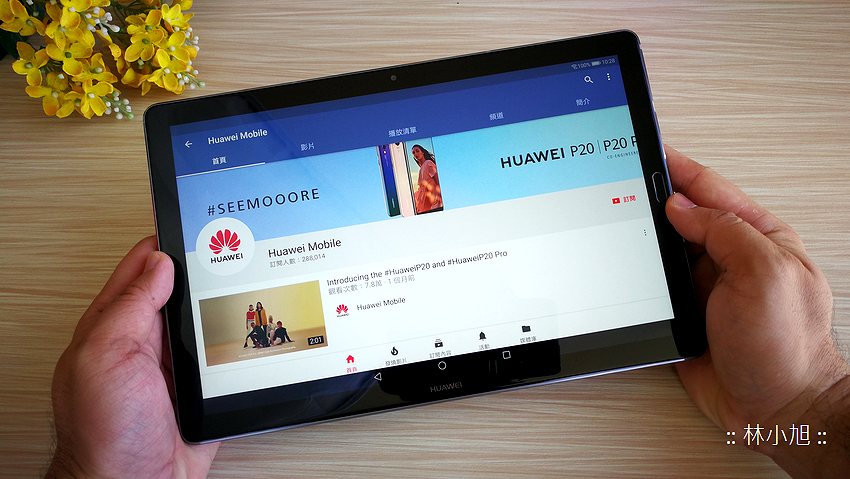 HUAWEI MediaPad M5 平板電腦開箱(ifans 林小旭) (12).png.png